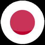 Japonca Tercüme
